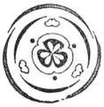 EB1911 Iris - Fig. 2.—Diagram of Trimerous Symmetrical Flower of Iris.jpg