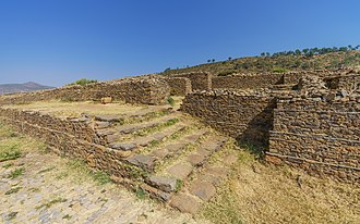 Tigrayans - Ruins of the Dungur palace in Axum