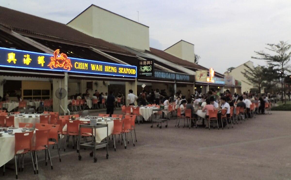 East Coast Seafood Restaurant