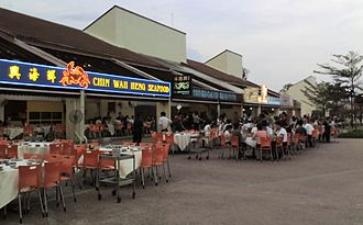 East Coast Park - East Coast Seafood Centre