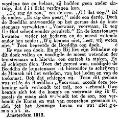 Eenheid no 179 De legende van Bimbisara column 2.jpg