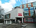 Eingang zum Konservatorium - panoramio.jpg