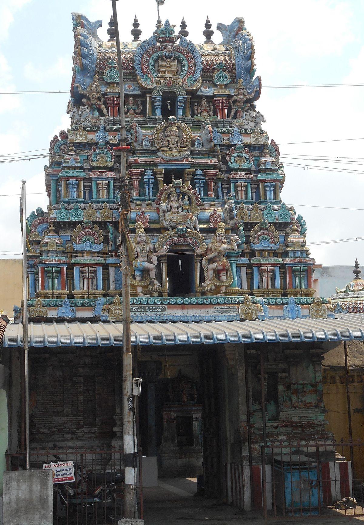 Ekambeswarar Temple, Kumbakonam - Wikipedia