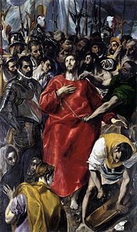 El Espolio – Ο διαμερισμός των ιματίων του Χριστού, 1577-9, λάδι σε μουσαμά, 285 x 173 εκ., Τολέδο, Καθεδρικός Ναός