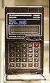 Electronic calculator 2.jpg