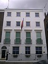 Embassy of Angola in London.jpg