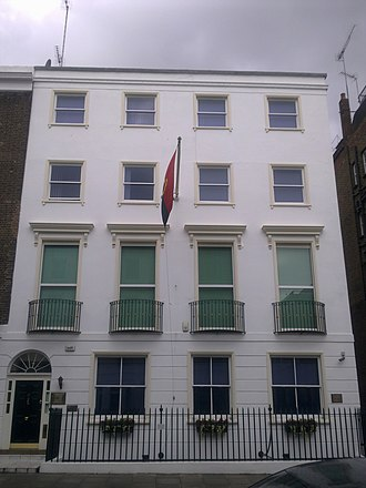 Embassy of Angola, London - Image: Embassy of Angola in London