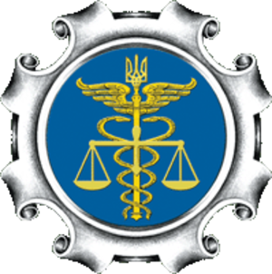State Committee for Technical Regulation and Consumer Policy - Image: Emblem of the State Committee of Ukraine for Technical Regulation and Consumer Policy