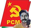 Emblema del Partido Comunista de Mexico Aaron.jpg