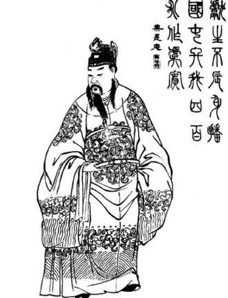 Emperor Xian of Han - A Qing dynasty illustration of Emperor Xian