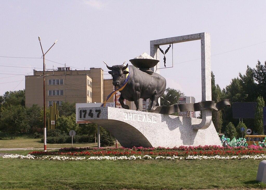 Engels Armorial Bull.jpg
