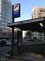 Entrance No.3 of Gion Station (Fukuoka Municipal Subway).jpg