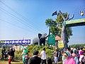 Entrance to বঙ্গবন্ধু শেখ মুজিব সাফারি পার্ক.jpg