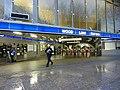 Entrance to Wood Lane Underground Railway Station - geograph.org.uk - 2214957.jpg
