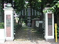 Entrance to the Jewish cemetery, Emden.jpg
