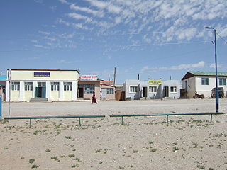 District in Dundgovi Province, Mongolia