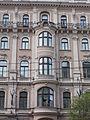 Erzsébetváros Town Hall. Balconies. - 6 Erzsébet Boulevard, Budapest.JPG
