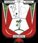 Escudo-cachipay-2017.png
