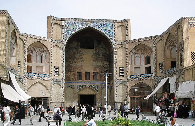 File:Esfahan bazaar entrance.jpg