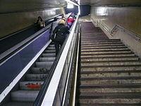 Estació de Vallcarca del metro de Barcelona.jpg