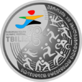 European Youth Olympic Festival Georgia coin 10 Lari Obvers.png