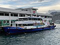 FORTUNE Fortune Ferry Central to Hung Hom in Hung Hom 10-09-2020(1).jpg