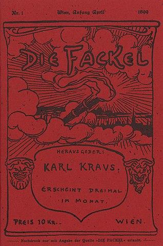 Первый номер журнала Факел