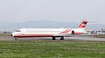 Far Eastern Air Transport MD-82 B-28035 Taxiing at Taipei Songshan Airport 20150221b.jpg