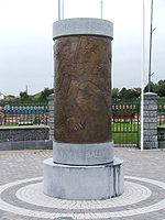 Fighting 69th Monument in Ballymote