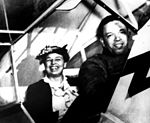 "First Lady Eleanor Roosevelt and C. Alfred ""Chief"" Anderson.jpg"