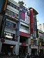 Five Music Ximen Store 20080805.jpg