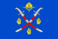 Flag of Kireevskoe (Volgograd oblast).png