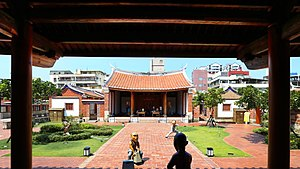Fongyi Tutorial Academy - Courtyard of the Fongyi Tutorial Academy