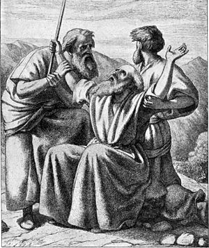 Foster Bible Pictures 0067-1 Moses Is Holding ...