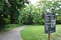 Fresh Meadow Ln Kissena Pk td 05 - Brooklyn-Queens Greenway.jpg