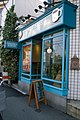 Freshness Burger Jingumae.jpg