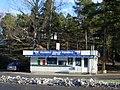 Friendly Kebab Pizzeria, Rykmentintie 68, Uittamo, Turku.jpg