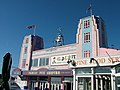 Front of funfair, Felixstowe - geograph.org.uk - 1048300.jpg