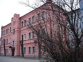 Frunze district courthouse, Vladimir city.jpg