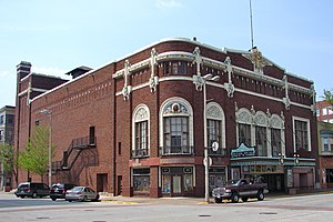 Fort Armstrong Theatre - Image: Ft Armstrong Theatre 1