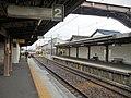 Fujimatsu Station platform.jpg