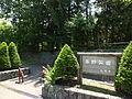 Fujino Park of Sapporo.JPG