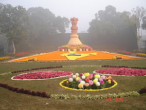Delhi Republic Day parade - The Lion Capital at Rajpath decorated
