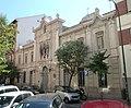 Fundación Carlos de Amberes (Madrid) 01.jpg