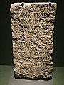 Funerary stele at National Museum of Korea 01.jpg