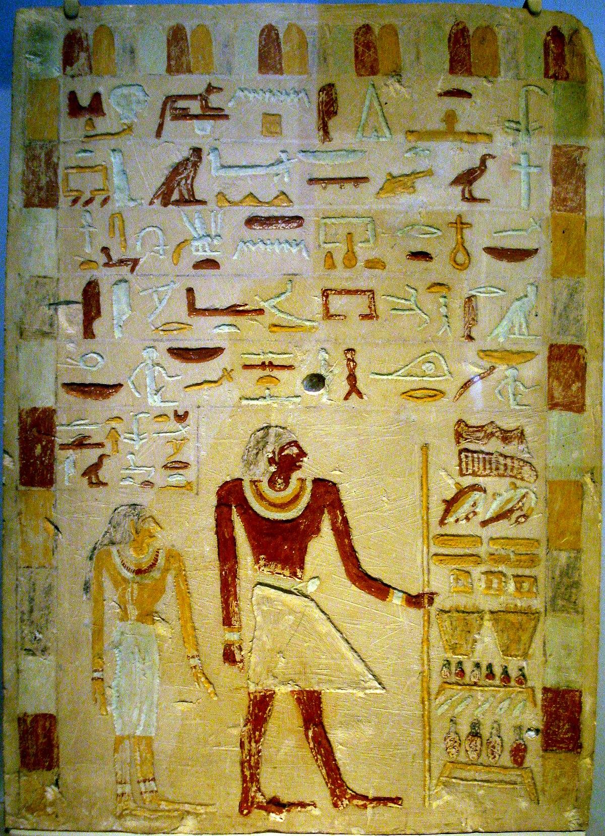 Primer Període Intermedi d'Egipte - Viquipèdia, l ... - photo#22