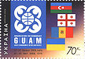 GUAM Summit 2006.jpg