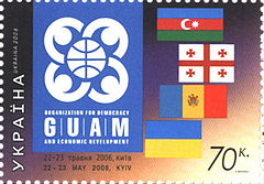 Ukrainian postage stamp commemorating the GUAM Summit held in Kyiv, May 22 to May 23, 2006.