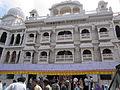 Ganesh Peth Gurudwara.JPG