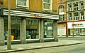 Gas showroom, Belfast - geograph.org.uk - 1090505.jpg